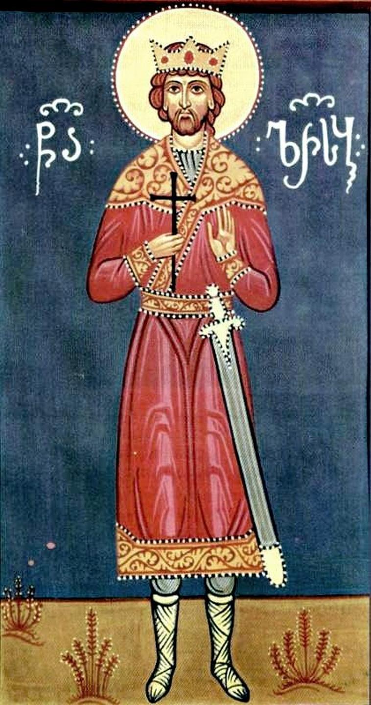 Святой Мученик Луарсаб II, царь Картли.