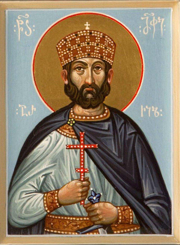 Святой Мученик Арчил II, царь Иверии.