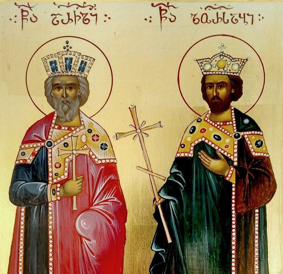 Святые Мученики Арчил II, царь Иверии, и Луарсаб II, царь Картли.