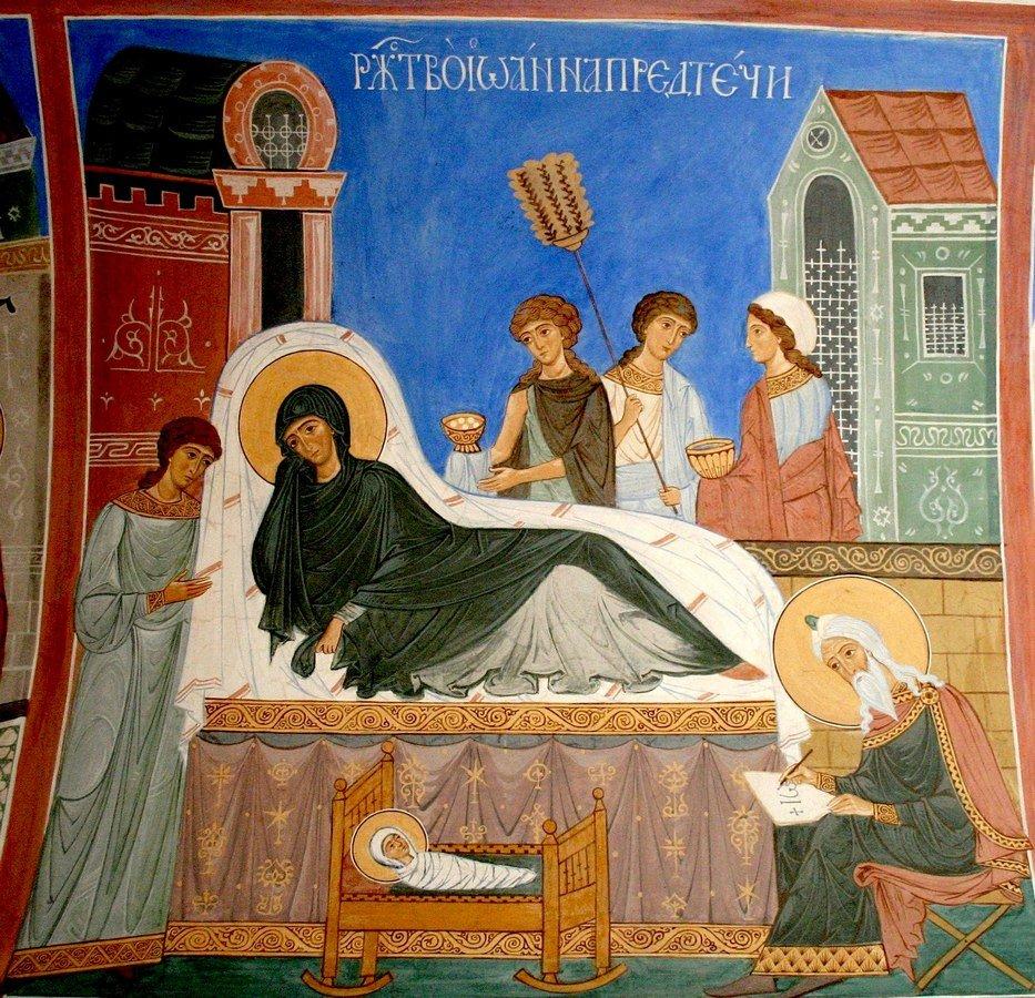 Рождество честного славного Пророка, Предтечи и Крестителя Господня Иоанна. Иконописец Анатолий Алёшин.
