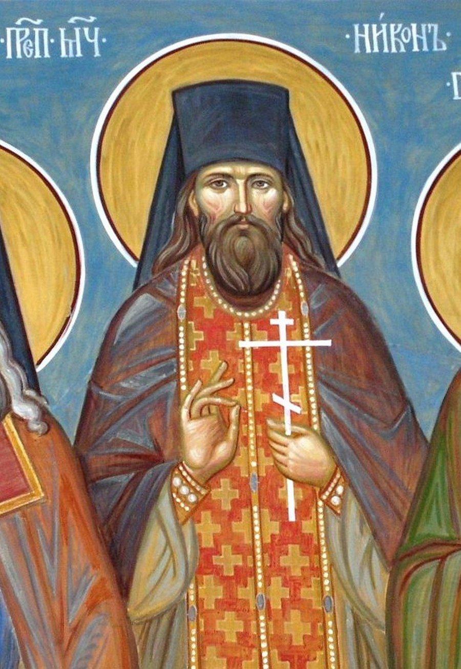 Святой Преподобный Никон Оптинский, Исповедник.