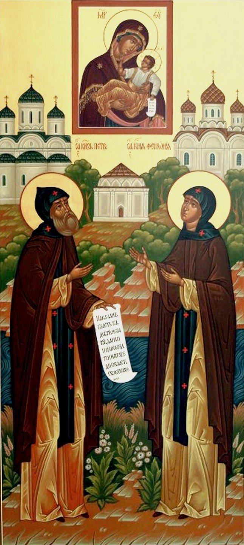 Святые Благоверные князь Пётр и княгиня Феврония, Муромские Чудотворцы.