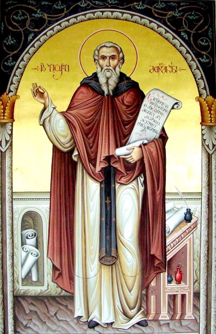 Святой Преподобный Георгий Иверский, Афонский (Гиорги Мтацминдели). Иконописец Зураб Модебадзе.