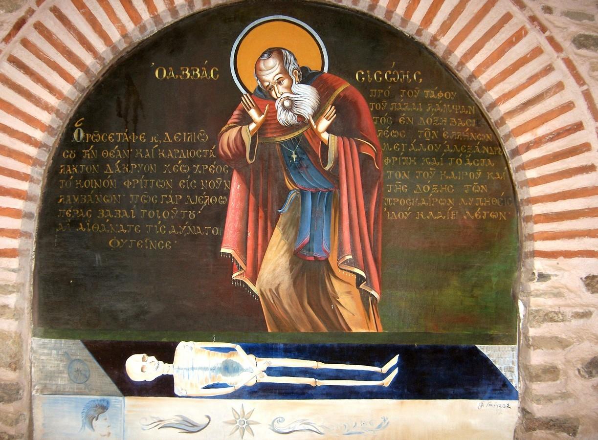 Святой Преподобный Сисой Великий у гроба Александра Македонского. Роспись монастыря Кутлумуш на Афоне.