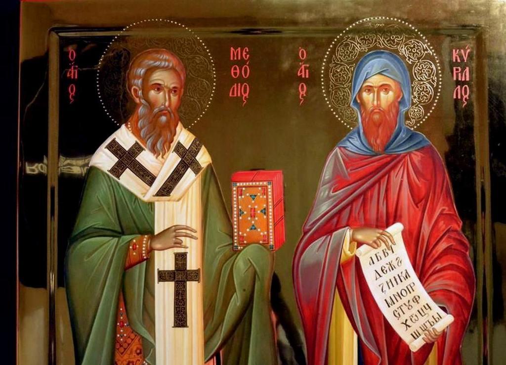 Святые Равноапостольные Мефодий и Кирилл, просветители славян. Фрагмент иконы.