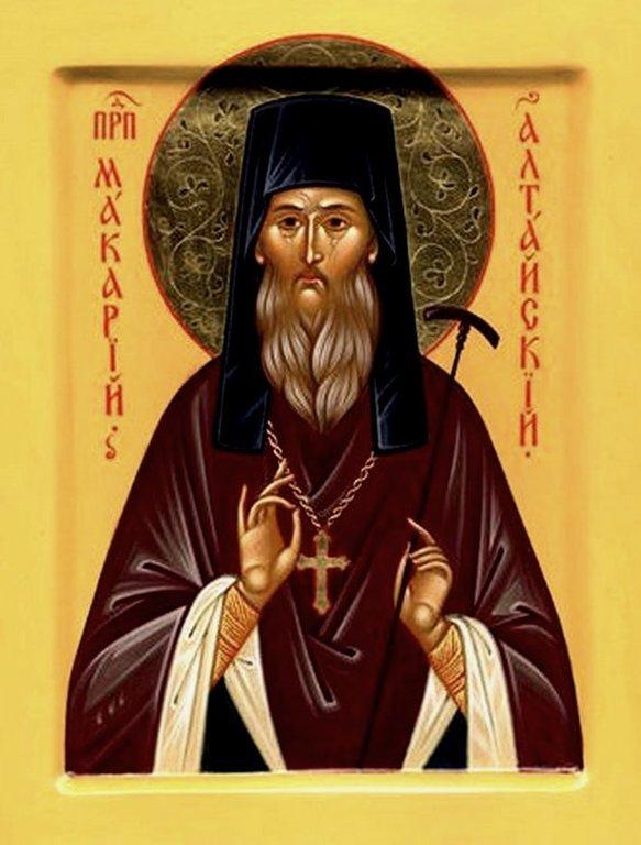 Святой Преподобный Макарий Алтайский.