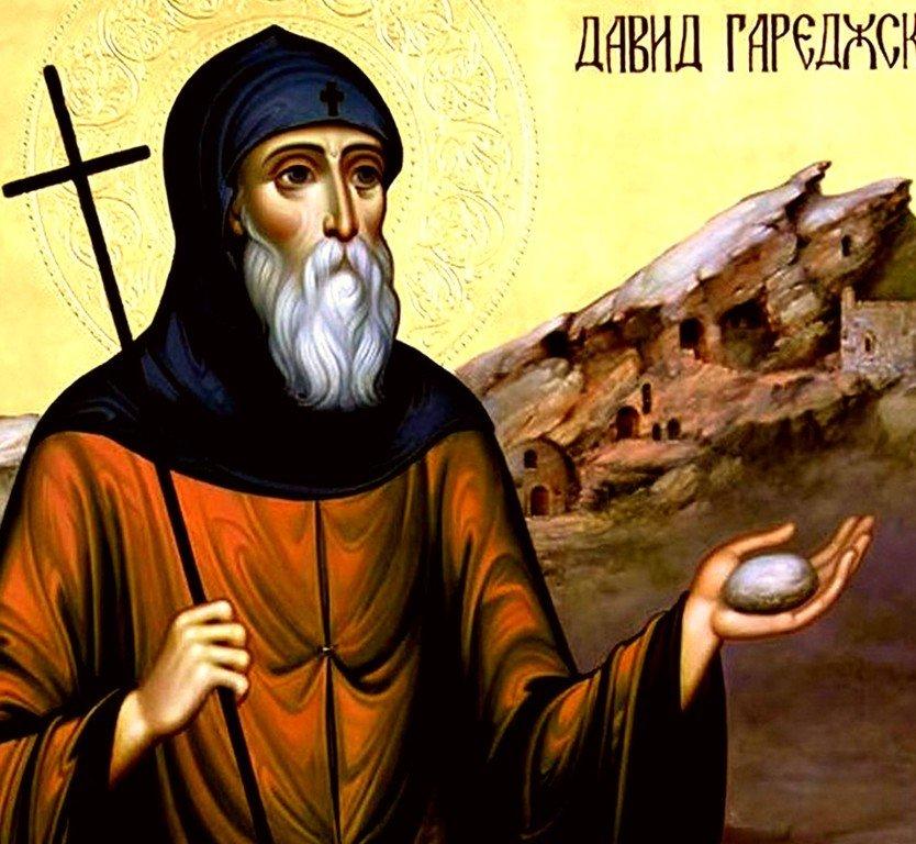 Святой Преподобный Давид Гареджийский. Современная грузинская икона. Фрагмент.