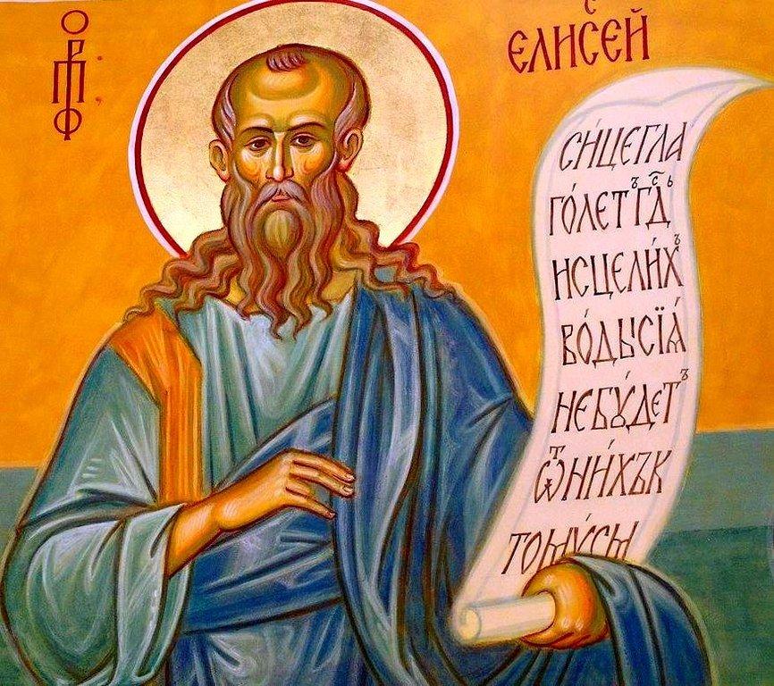 Святой Пророк Елисей. Роспись московского подворья Оптиной пустыни.
