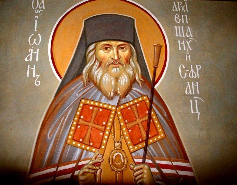 Святитель Иоанн, Архиепископ Шанхайский и Сан-Францисский, Чудотворец.