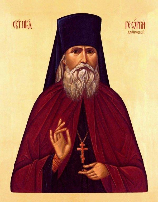 Святой Преподобноисповедник Архимандрит Георгий (Лавров), Даниловский.