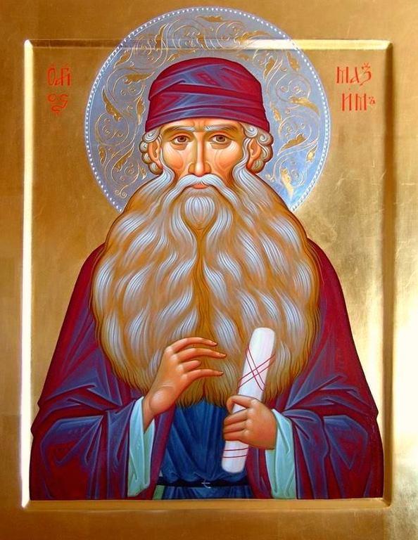 Святой Преподобный Максим Грек.