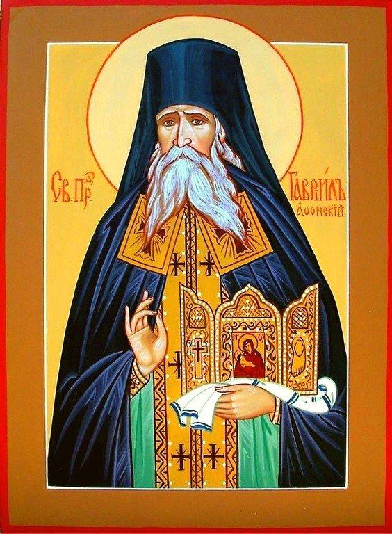 Святой Преподобный Гавриил, Архимандрит Афонского Свято-Ильинского скита.