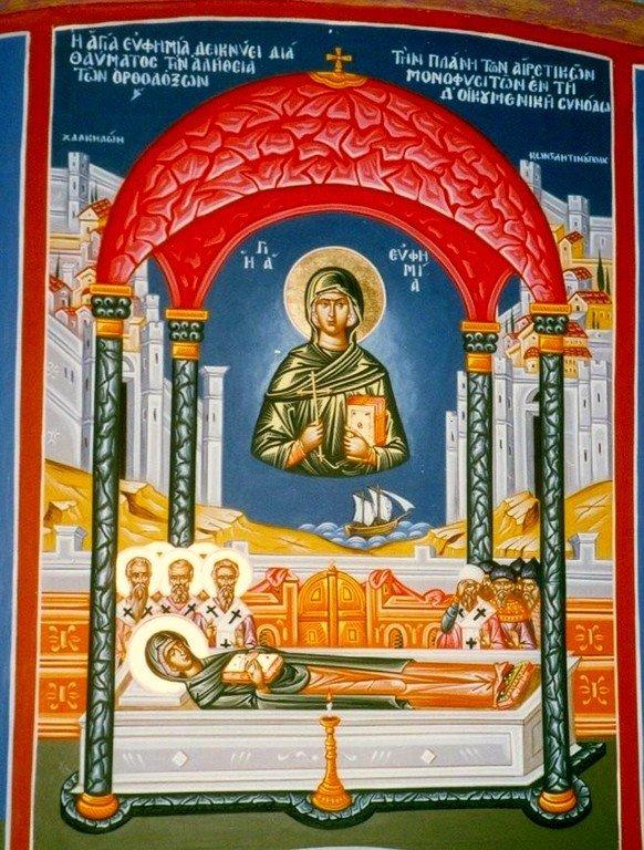 Чудо Святой Великомученицы Евфимии Всехвальной, имже Православие утвердися.
