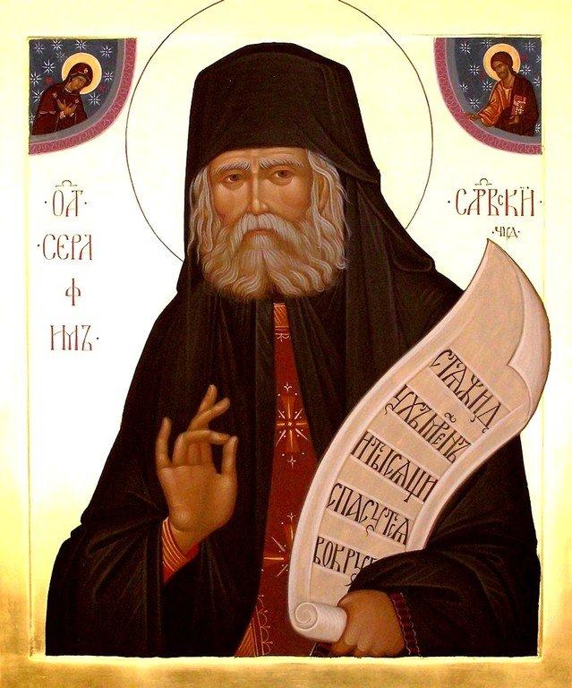 Святой Преподобный Серафим Саровский, Чудотворец. Иконописец Сергей Егоров.