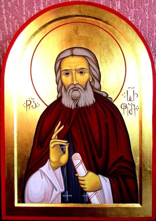 Святой Преподобный Серафим Саровский, Чудотворец. Иконописец Иракли Личели.