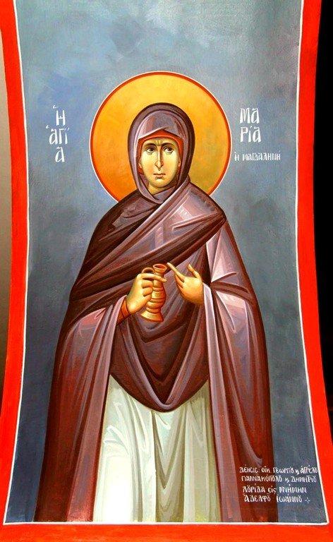 Святая Мироносица Равноапостольная Мария Магдалина. Иконописец Дионисис Булубасис.