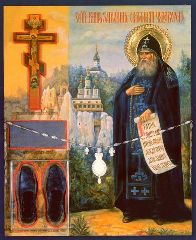 Святой Преподобный Иоанн, Затворник Святогорский.