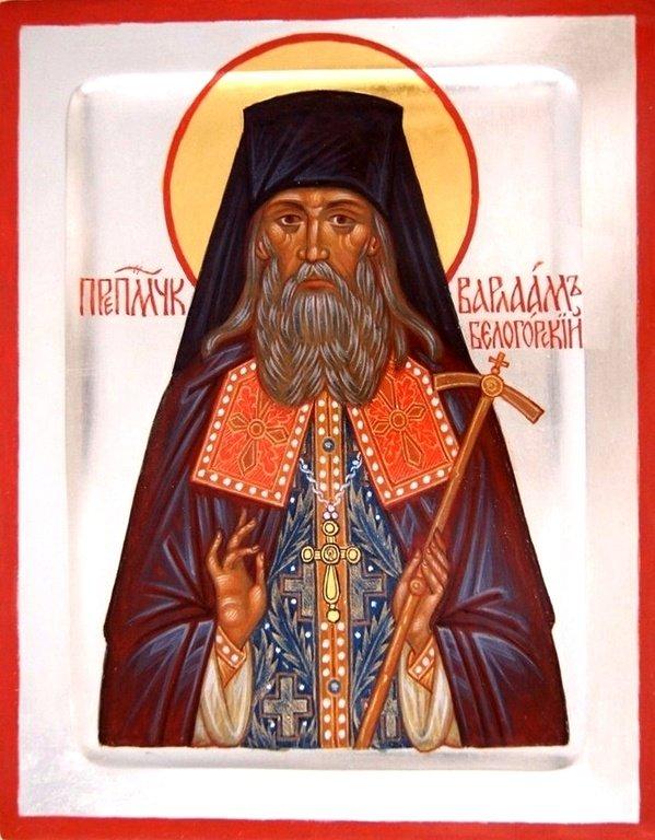Святой Преподобномученик Варлаам (Коноплёв), Архимандрит Белогорский.