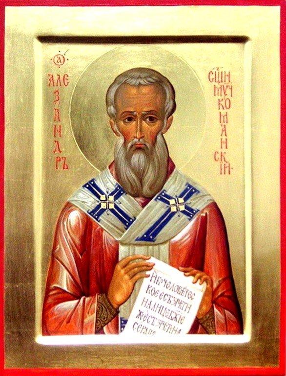 Священномученик Александр, Епископ Команский.