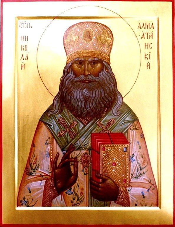 Священноисповедник Николай, Митрополит Алма-Атинский.