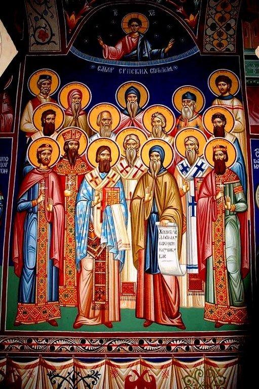 Собор Сербских Святителей.