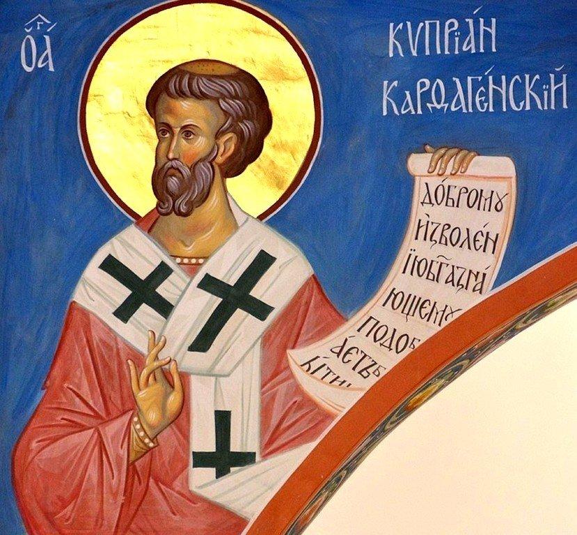 Священномученик Киприан, Епископ Карфагенский.