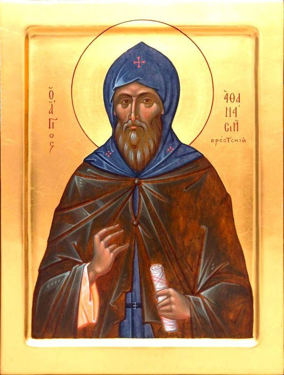 Святой Преподобномученик Афанасий Брестский.