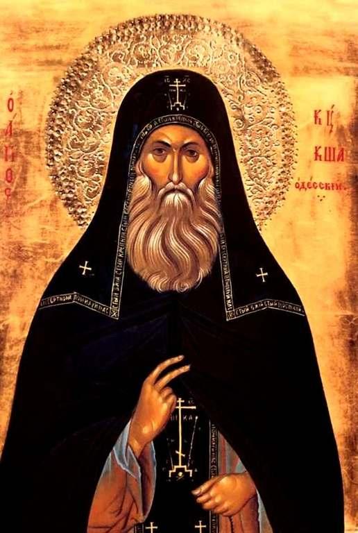 Святой Преподобный Кукша Одесский, Чудотворец.