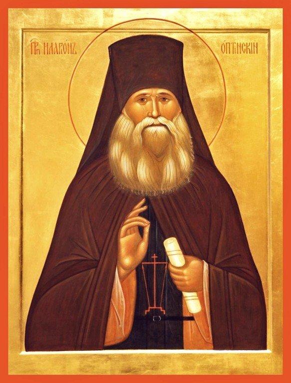 Святой Преподобный Иларион Оптинский.