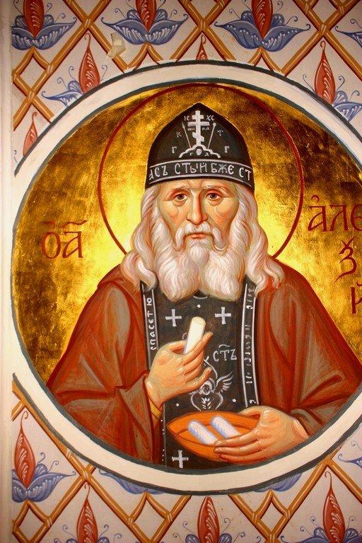 Святой Преподобный Старец Алексий Зосимовский. Иконописец Наталия Пискунова.