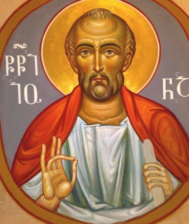 Святой Пророк Иона. Современная грузинская церковная роспись.