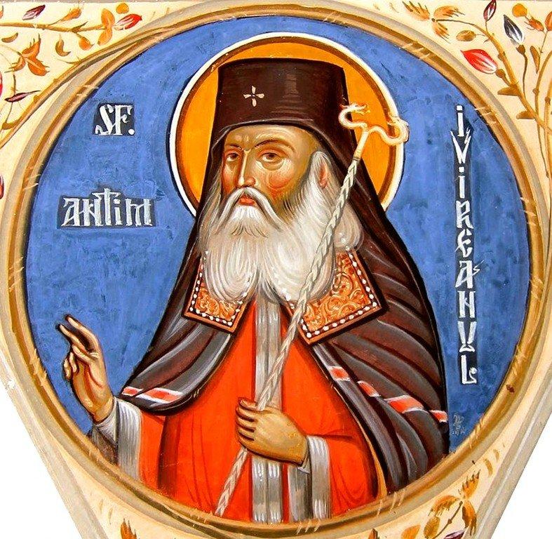 Священномученик Анфим Иверский, Митрополит Унгро-Валашский.