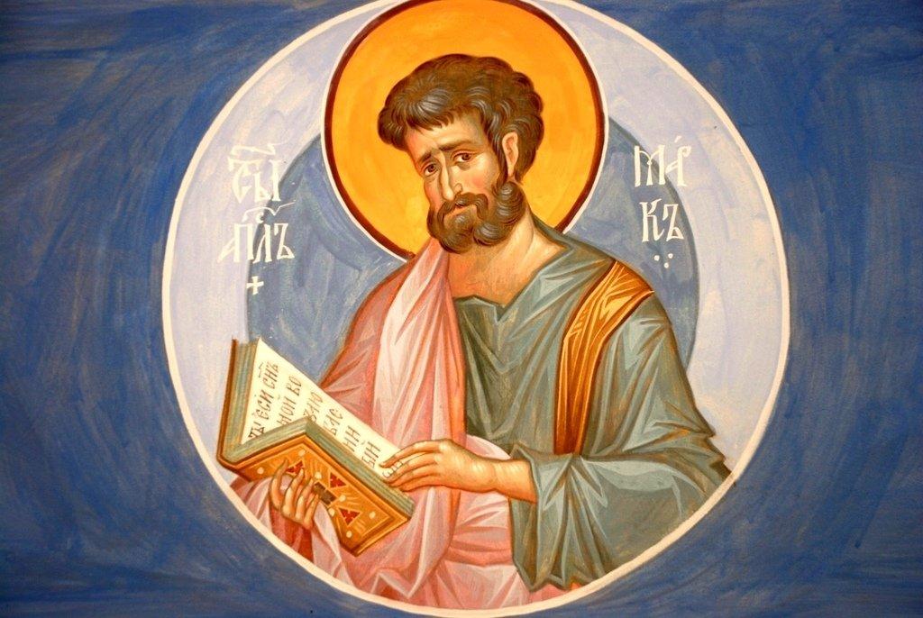 Святой Апостол и Евангелист Марк. Иконописец Александр Деркачёв.