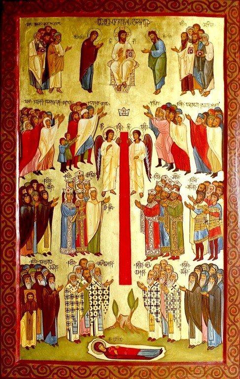"""Икона """"Слава Грузинской Православной Церкви""""."""
