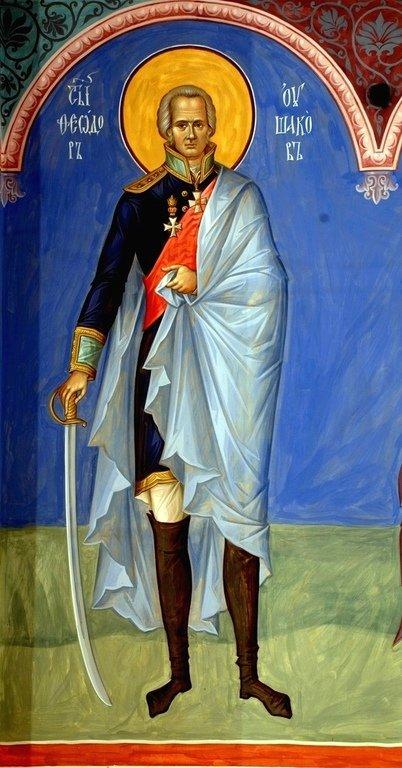 Святой Праведный Воин Феодор Ушаков. Иконописец Александр Деркачёв.