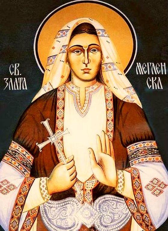 Святая Великомученица Злата.