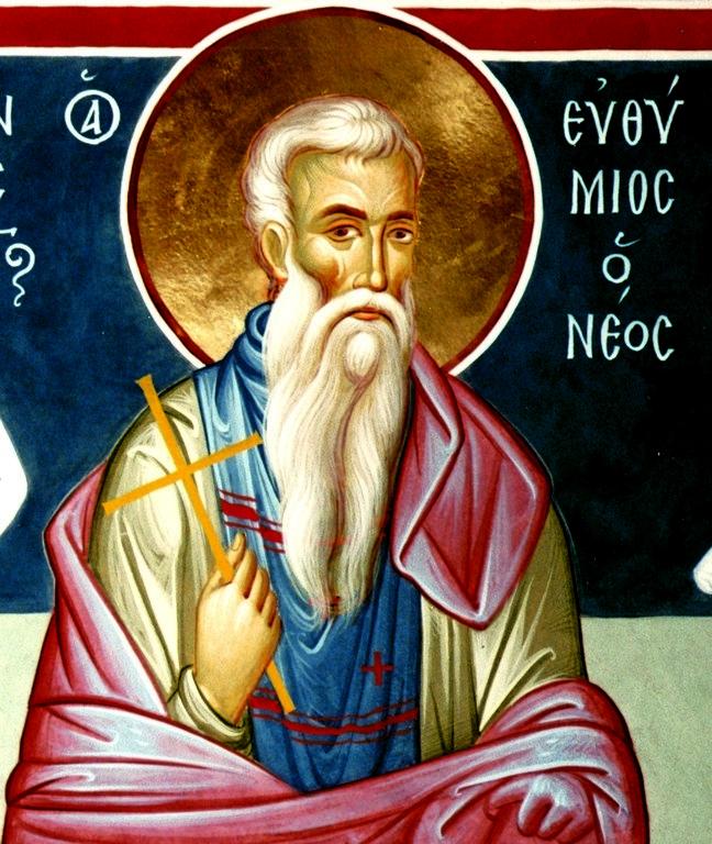 Святой Преподобный Евфимий Новый, Солунский.