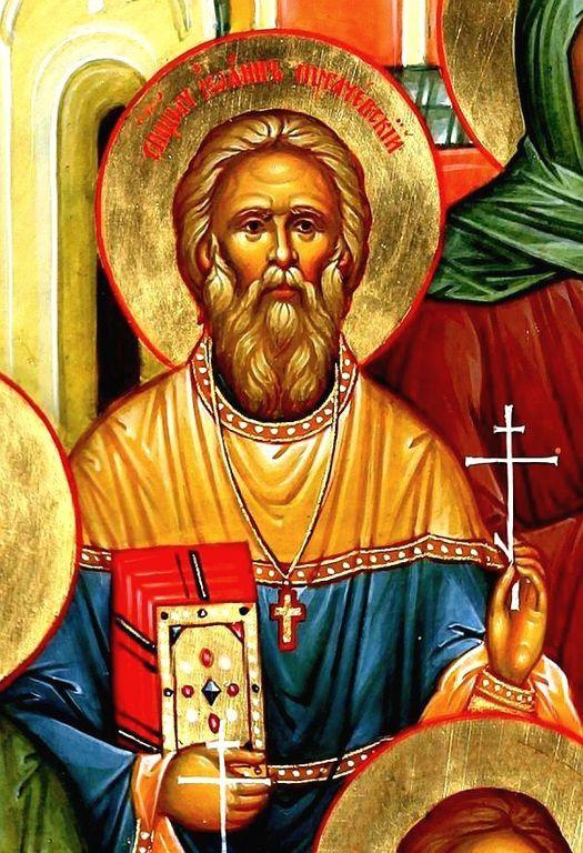 Священномученик иерей Иоанн Заседателев.