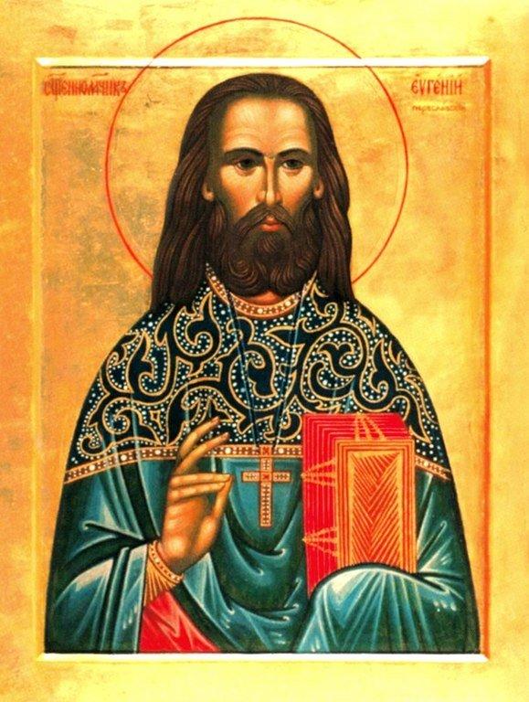 Священномученик протоиерей Евгений Елховский.