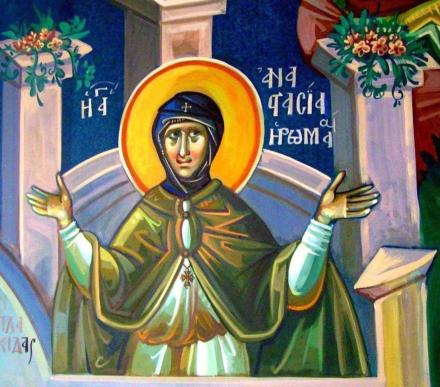 Святая Преподобномученица Анастасия Римляныня.