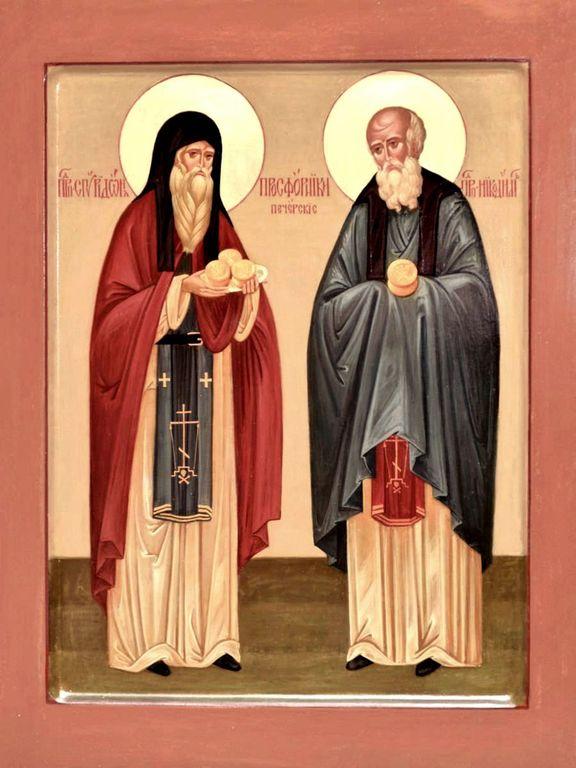 Святые Преподобные Спиридон и Никодим, просфорники Печерские.