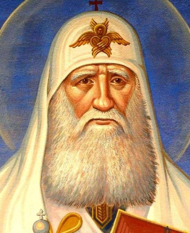 Святитель Тихон, Патриарх Московский и всея Руси.