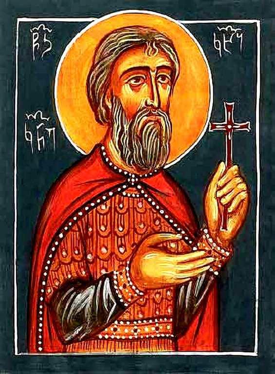 Святой Мученик Константин, Князь Грузинский.