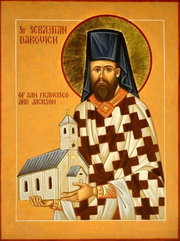 Святой Преподобный Севастиан Джексонский (Дабович).