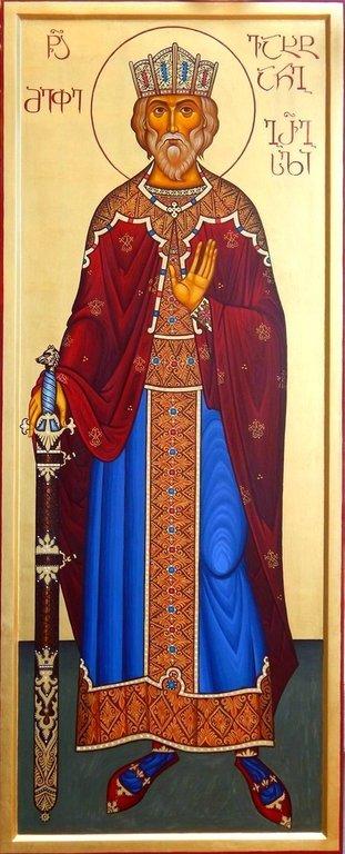 Святой Благоверный Царь Вахтанг Горгасали.