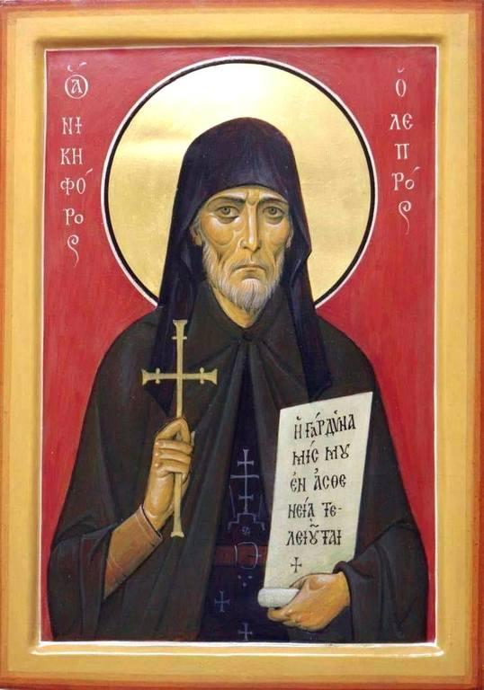 Святой Преподобный Никифор Прокаженный.