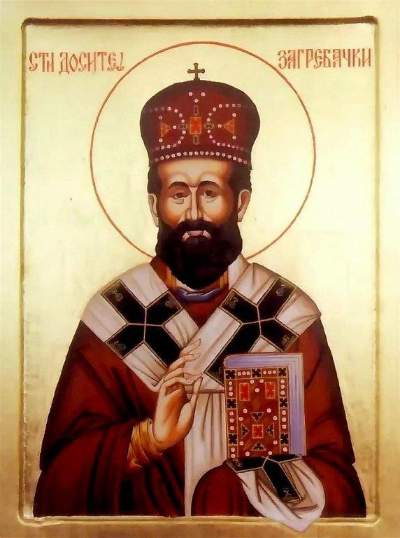 Священноисповедник Досифей (Васич), Митрополит Загребский.