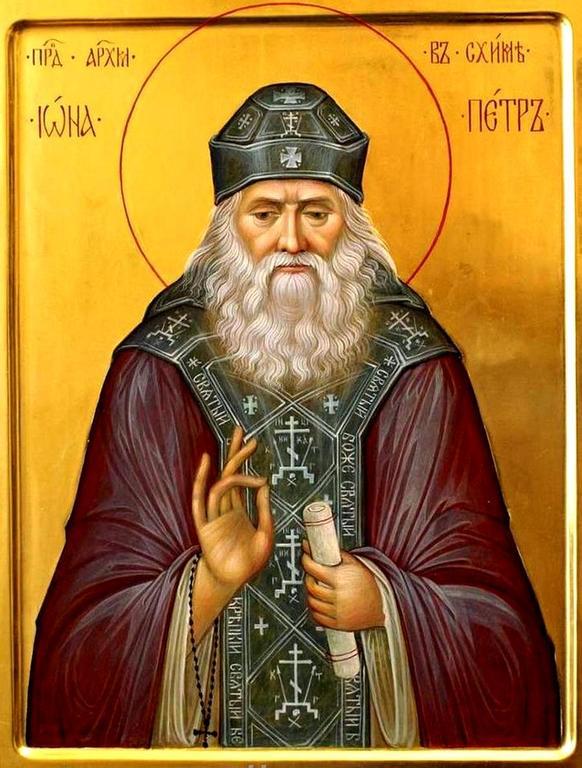 Святой Преподобный Иона Киевский, в схиме Пётр.