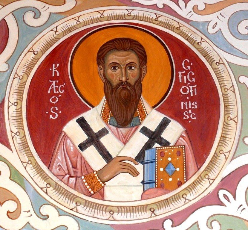 Святитель Григорий, Епископ Нисский. Иконописец Самсон Марзоев.