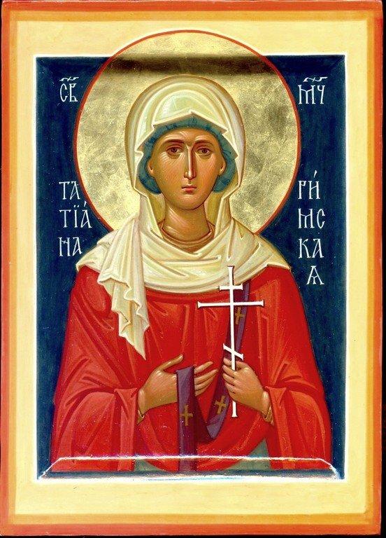Святая Мученица Татиана Римская. Иконописец: Наталия Пискунова.